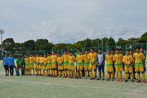 Shiaigo